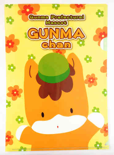 GUNMACHAN clear file A4 - A
