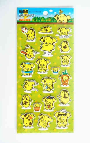 ZOKIRIN puffy sticker