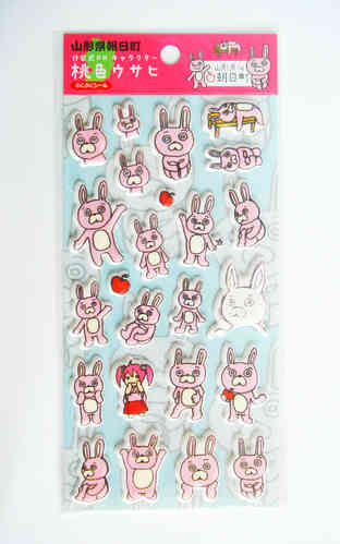 USAHI puffy sticker