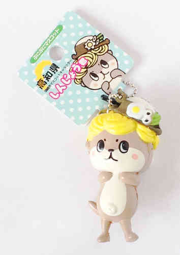 SHINJO small soft doll
