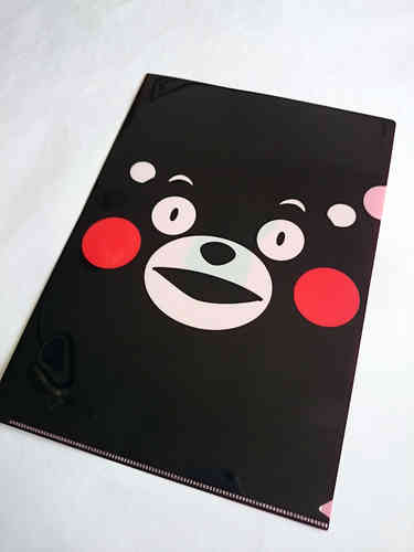 KUMAMON clear file