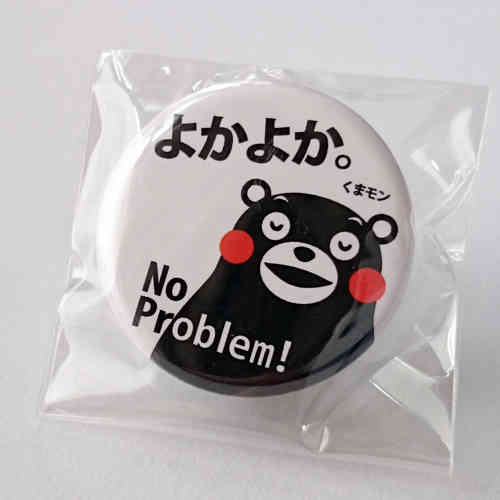KUMAMON badge - No problem!