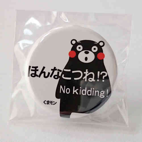 KUMAMON badge - No kidding!