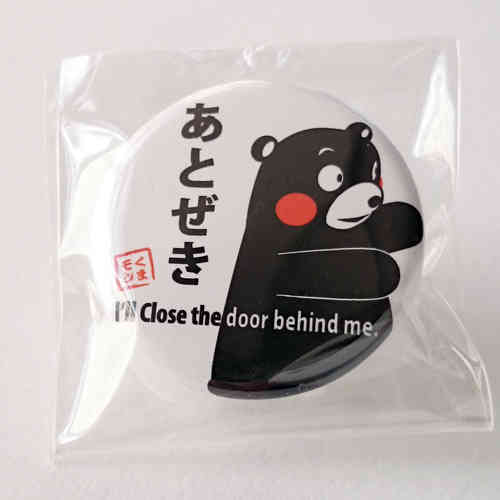 KUMAMON badge - I'll close the door behind me