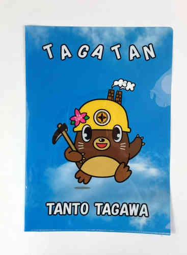TAGATAN clear file A4